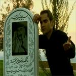 hershhawrami1