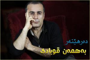 bahman2