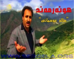 salem2