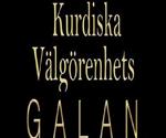 galan1