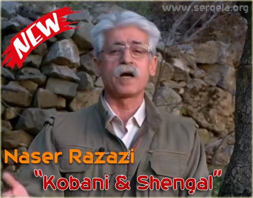 naser-kobani2